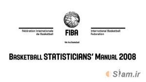 کتاب راهنما 2008  آمارگیران بسکتبال فیبا BASKETBALL STATISTICIAN MANUAL 2008
